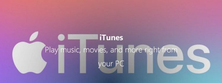 Apple's iTunes App Now Available Through Microsoft's Windows 10 Store