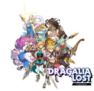 Nintendo Reveals New Action RPG 'Dragalia Lost' Coming to Smartphones Later This Year
