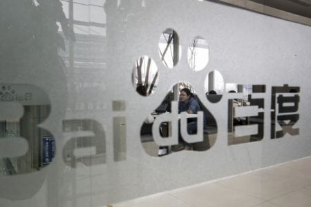 Baidu spins out its global ad business to sharpen its focus on artificial intelligence