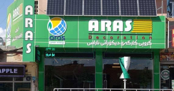 Rooftop Solar Takes Hold in Iraq in the Aftermath of ISIS