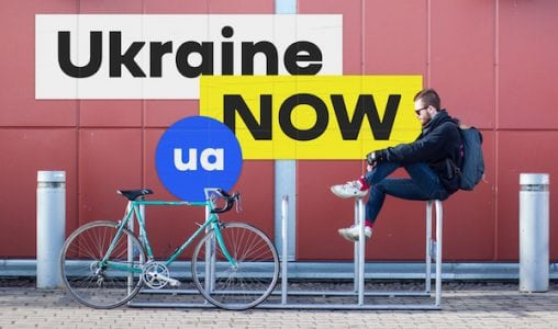 Ukraine Gets First-Ever Visual Identity With Cheery, Youthful Logo & Typeface
