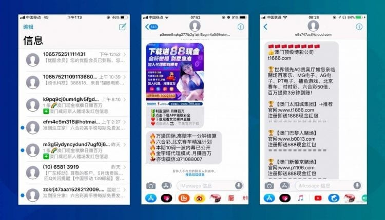 iPhone users in China are facing an onslaught of iMessage spam, reports indicate – Info Mac