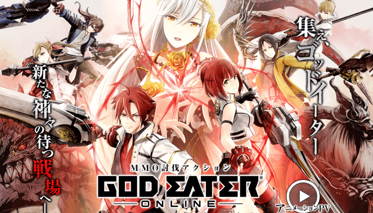 God Eater Online, the online version of God Eater for iOS and Android, is ending service on Septembe – Info Computing