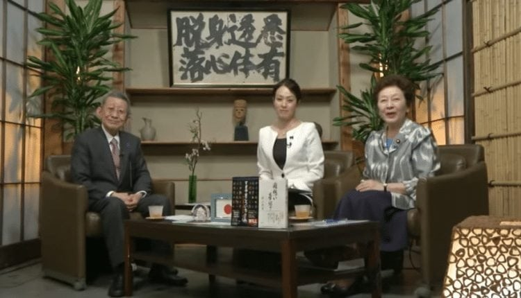 Politician Made Anti-LGBTQ Comments On Dragon Quest Composer's TV Show – Info Computing