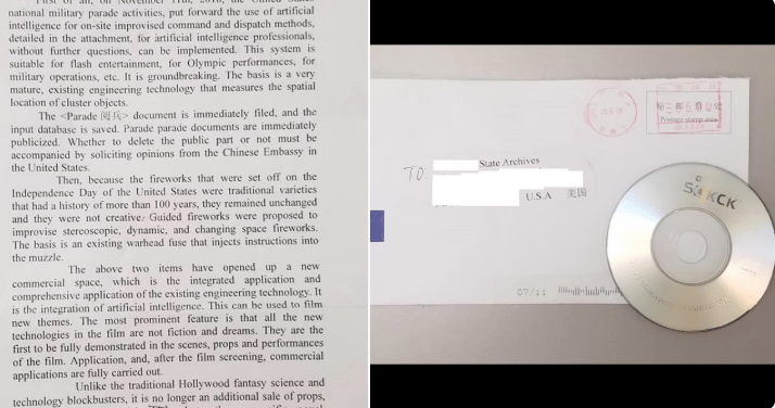 State Govts. Warned of Malware-Laden CD Sent Via Snail Mail from China – Info CCrime