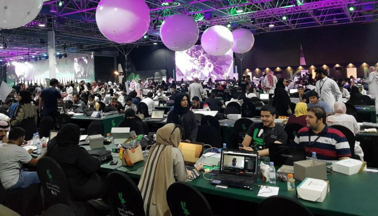 Hajj Hackathon opens to scores of developers – Info Innovation