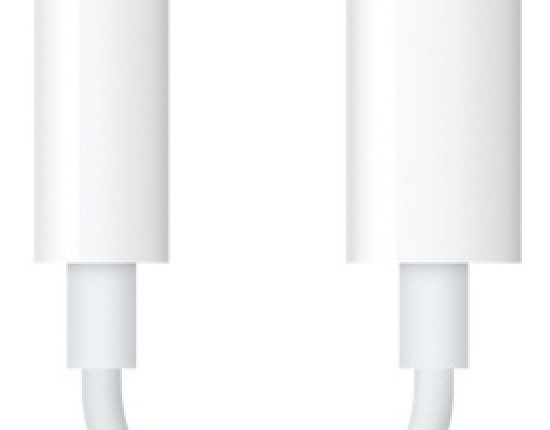 More Evidence Emerges to Suggest 2018 iPhones Won't Be Bundled With Lightning to Headphone Jack Adapter – Info Mac