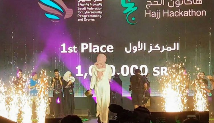 Hajj Hackathon winners announced – Info Innovation