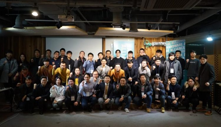 Ateam Ventures Holds its Second Hardware Alliance Event | Industry