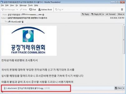Spam Campaign Targeting South Korean Users With GandCrab v4.3 Ransomware | Cyber Security