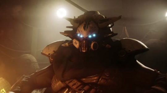 Destiny 2: How to Unlock the Dreaming City   Gaming News