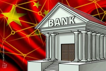 Industrial and Commercial Bank of China To Embrace Blockchain Technology | Crypto
