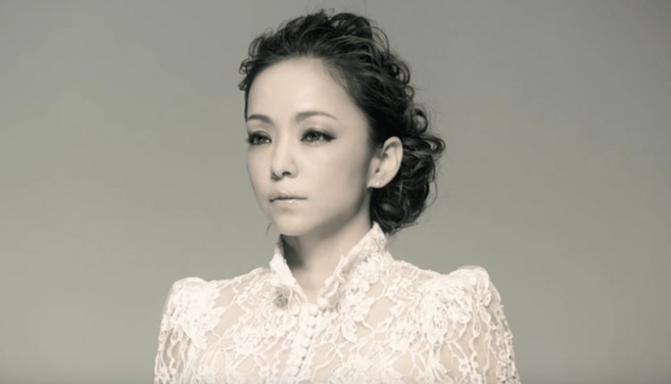 Japan Says Goodbye To Its Queen Of Pop | Gaming News