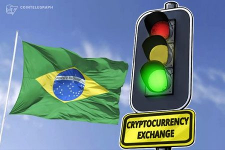 Largest Brazilian Brokerage to Launch Exchange for Bitcoin and Ethereum | Crypto