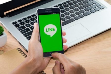 Messaging Giant LINE Is Launching Its Own Cryptocurrency | Crypto