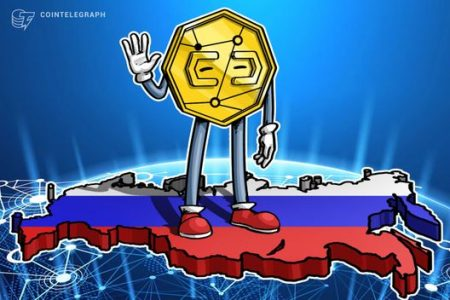 Russian Lobby Group to Present Alternative Bill on Digital Assets | Crypto