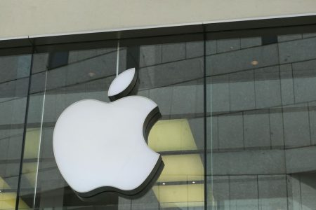 Logo light box of the Apple store located on the Huaihai