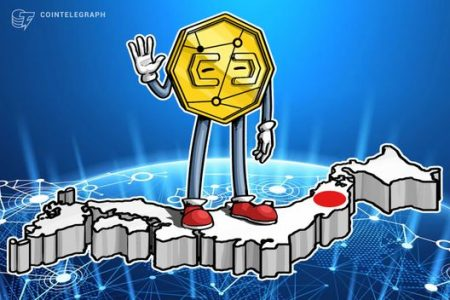 Japan: Self-Regulatory Group of Crypto Exchanges Set to Tighten Rules on Online Digital Asset Storage | Crypto