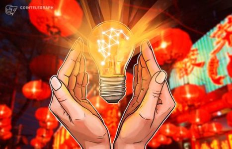 Largest Chinese Newspaper to Launch Blockchain Lab After New Deal With Tech Company | Crypto