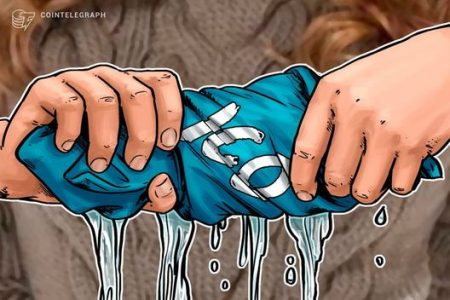 Report: Investors in German ICOs Have Suffered Losses as High as 90% | Crypto