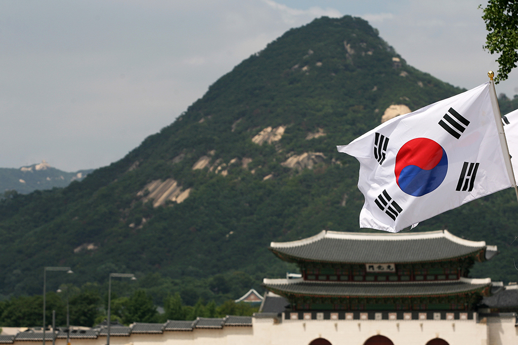 Photo: Republic of Korea / Flickr
