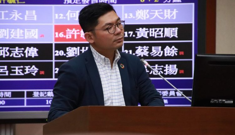 Taiwanese Lawmaker Proposes New Business Category for Crypto Startups | Crypto