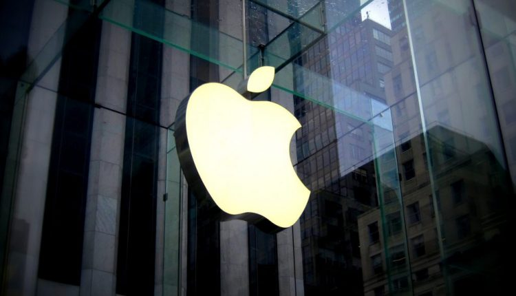 Apple acquires AI software firm