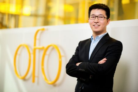 Ofo moves its Beijing headquarters in midst of cash crunch | Digital Asia