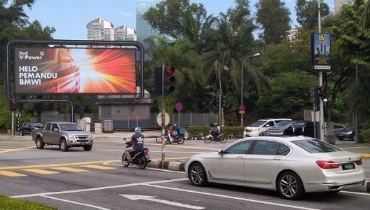 Shell Malaysia calls out to drivers with personalised digital billboard