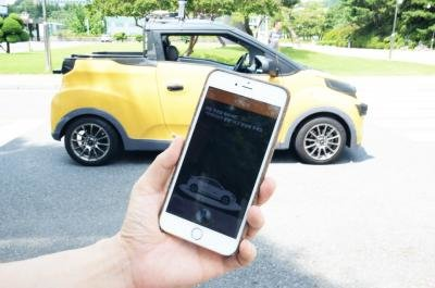 An app for operating a self-driving car