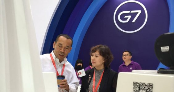 Tencent-backed fleet manager G7 racks up $320M in funding