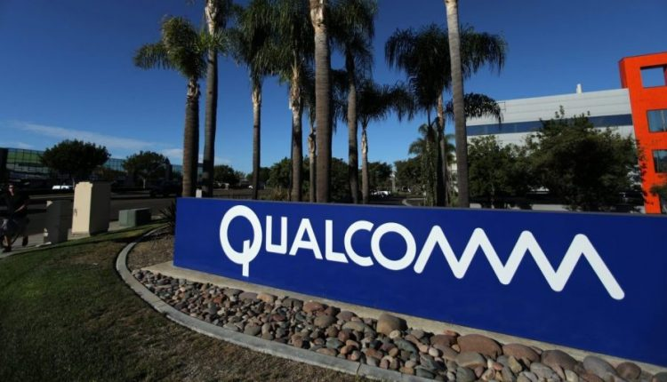 Qualcomm antitrust trial begins
