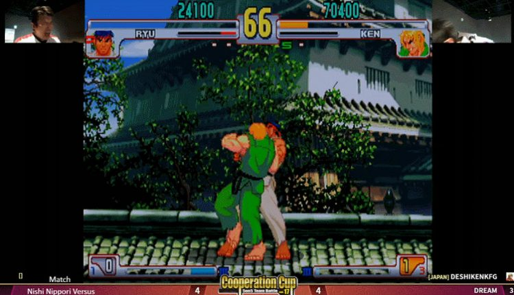 Pure Street Fighter III: 3rd Strike Bliss