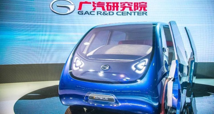 Tencent moves into automotive with $150M joint venture