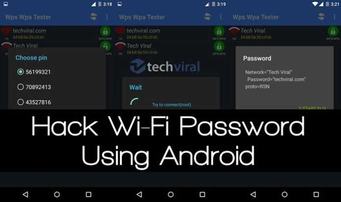 Recover WiFi Password On Android