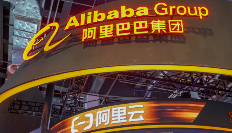 Alibaba Cloud opens source code for machine-learning platform Alink