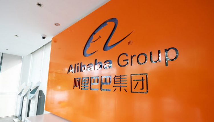 Alibaba ends relationship with US bitcoin-based retail startup