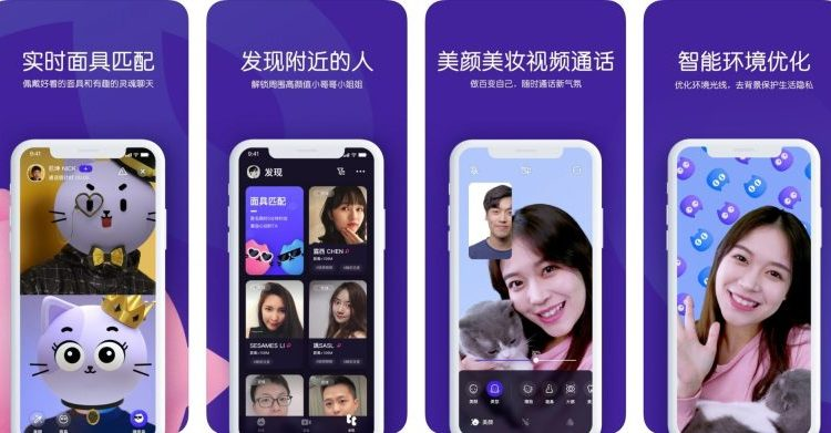 Tencent quietly launches video chat social app Maohu