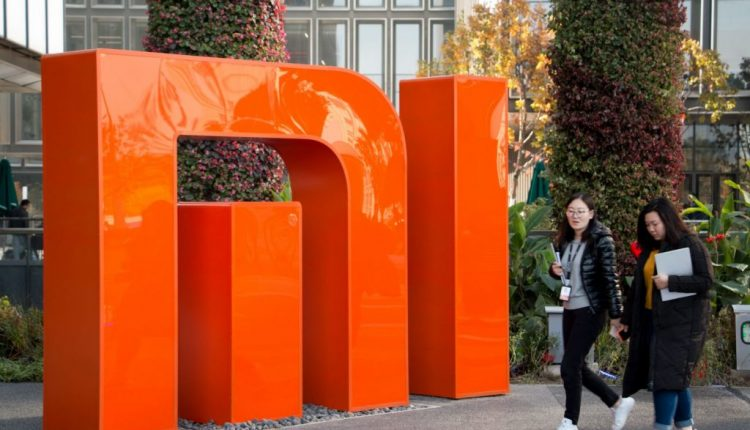 Xiaomi to set up consumer finance firm in Chongqing