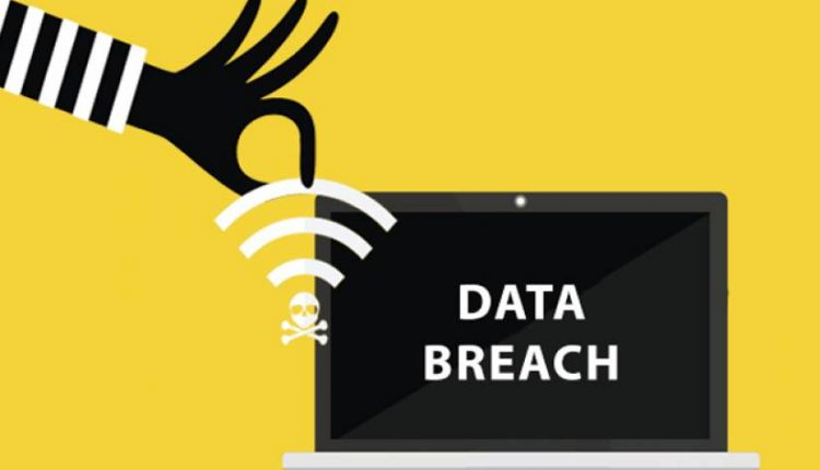 How to Avoid Becoming the Next Victim of a Data Breach