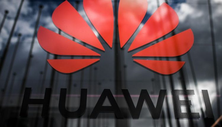 Huawei reportedly asks FCC to drop national security risk label