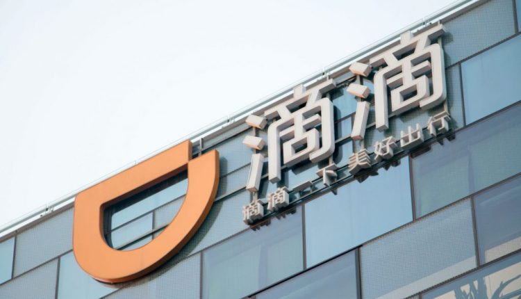 Didi nabs coveted license with 32% stake in insurer