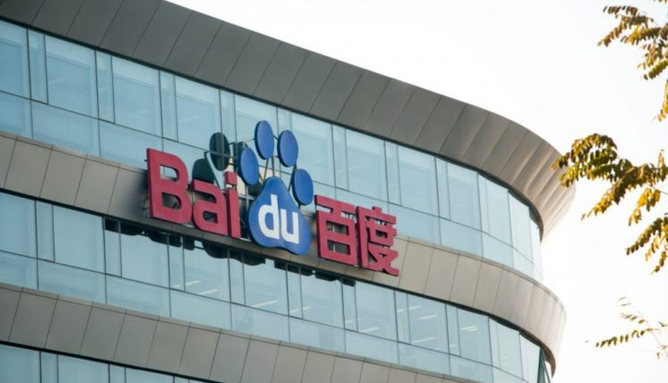 Baidu accuses former executive of corruption
